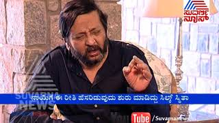 "Exclusive - ""Ravi Belagere"" : Tiger Zinda Hai - Part 7 | ಟೈಗರ್ ಜಿಂದಾ ಹೈ..!!"