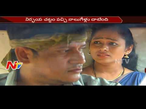 గుర్గాన్ లో జరిగిన యదార్థ సంఘటన    Aparadhi Full Video    NTV