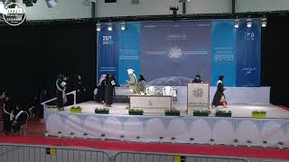 Jalsa Salana Belgium 2018 - Lajna Session Academic Awards