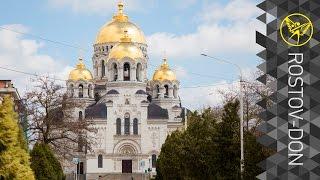 Ростов Дон на экскурсии в Новочеркасске