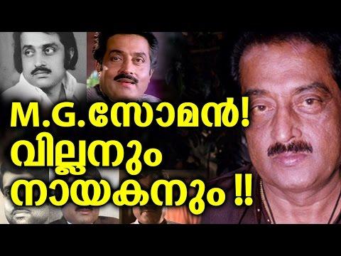 m.g.soman malayalam movies youtube