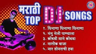 Top Marathi Nonstop DJ Dance Song for Dahihandi Marathi DJ Song 2019 Vol 3