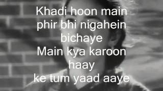 Chand Phir Nikla-Karaoke & Lyrics-Paying Guest