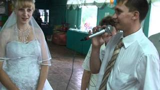 Свадьба .Танцы 3