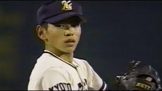 ⚾【平成10年】1998.熱闘第52話 京都成章 vs 常総学院【高校野球】