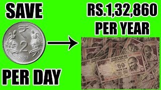 Save Rs.1,32,860 Per Year By Just Multiplying R...