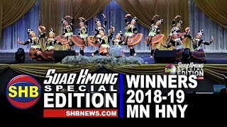 SUAB HMONG SPECIAL EDITION:  Competition Winners and final words from 2018-19 MN Hmong New Year