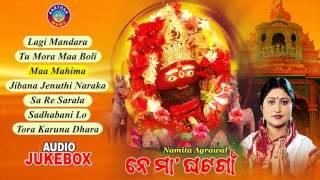 NE MAA GHATA GAAN Tarini Bhajans Full Audio Juke Box ମା ତାରିଣୀ ଭଜନ | Namita Agrawal | Sidharth Music