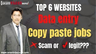 Top 6 Websites for Data Entry and Copy Paste Jobs - Anant Vijay Soni