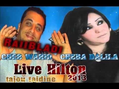 Cheba Dalila Duo Cheb Wahid 2014   Andi Wahda Gulila