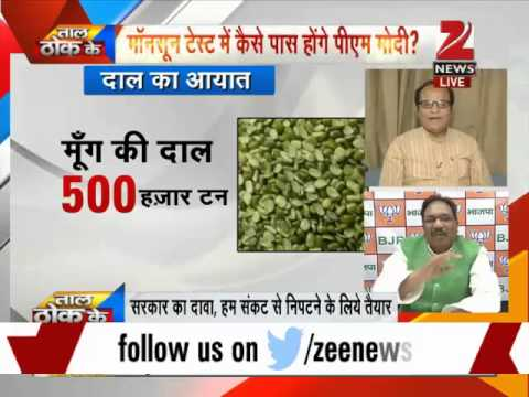 Is govt prepared to tackle food inflation due to deficient rains?-Part 2