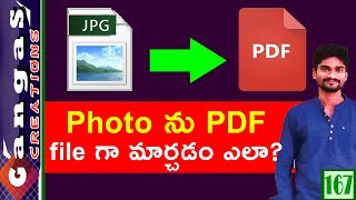How To Convert Photo to Pdf File on Mobile in Telugu