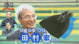 [総合] 2017年10月22日(日) 午前9:00~午前9:50(50分) 視聴者の依頼にス...