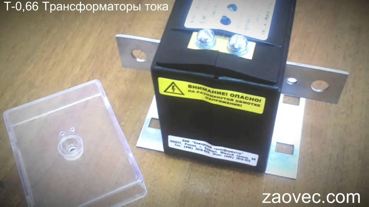 fbu 11205-108 инструкция
