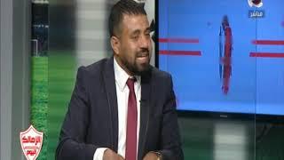 الزمالك اليوم  منتصر رفاعي محمد بركات كان يأخذ حقن منشطة لدوعي طبية