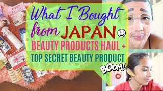 What I Got From Japan! Beauty Products Haul + My Top Secret Beauty Product