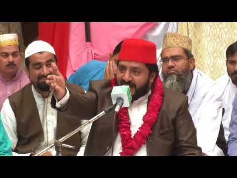 Na tera Khuda Koi Or Hai, Na mera Khuda koi or hai  Alhaj Iftikhar Rizvi