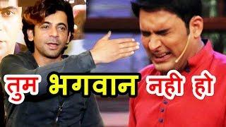 Sunil Grover ने Kapil Sharma को मारा तमाचा - झगडे पर दिया बयान