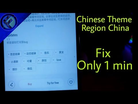 How to Fix China Region Problem And Chinese Theme any Xiaomi Device Very Easy  Root 