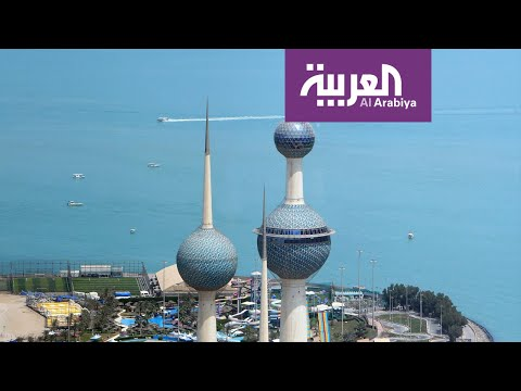 نشرة الرابعة | -خلية الإخوان- تعيد فتح سجلات التبرعات الخيرية في الكويت  - 18:55-2019 / 7 / 16