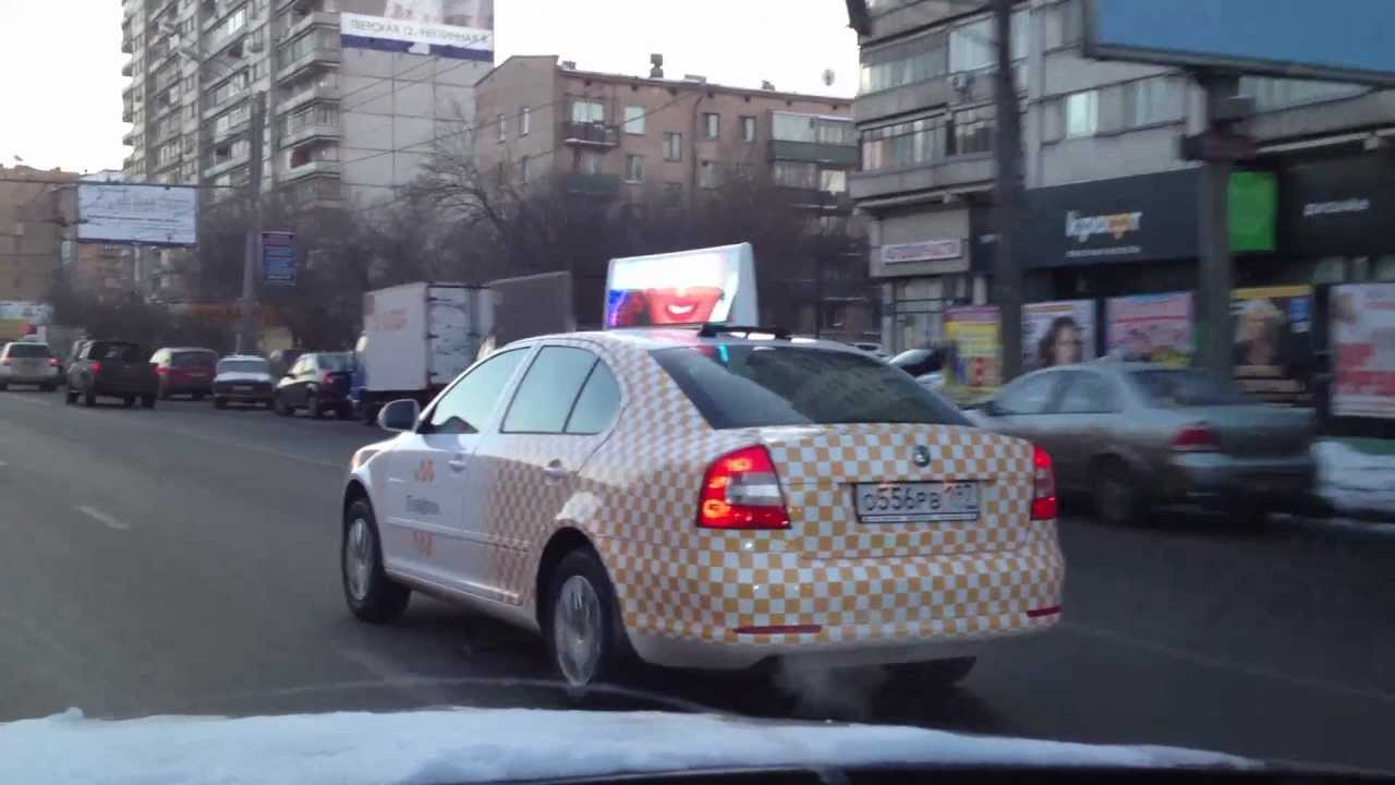 Skoda Taxi Videobox Led Roof Advert Media Screen Youtube