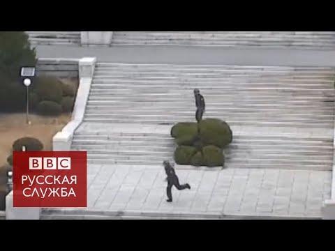 Побег из КНДР: как военный бежал в Южную Корею