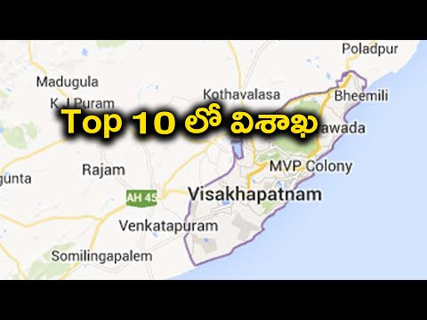 Visakhapatnam Ranks 9th Richest City In The Country   Oneindia Telugu