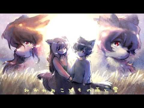 Sky Light - Take me with them (Wolf Children Tribute) | Freelance musical work