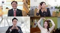 산업통상자원부 설날 연하장 (훈남훈녀 직원 직접 출연^^)