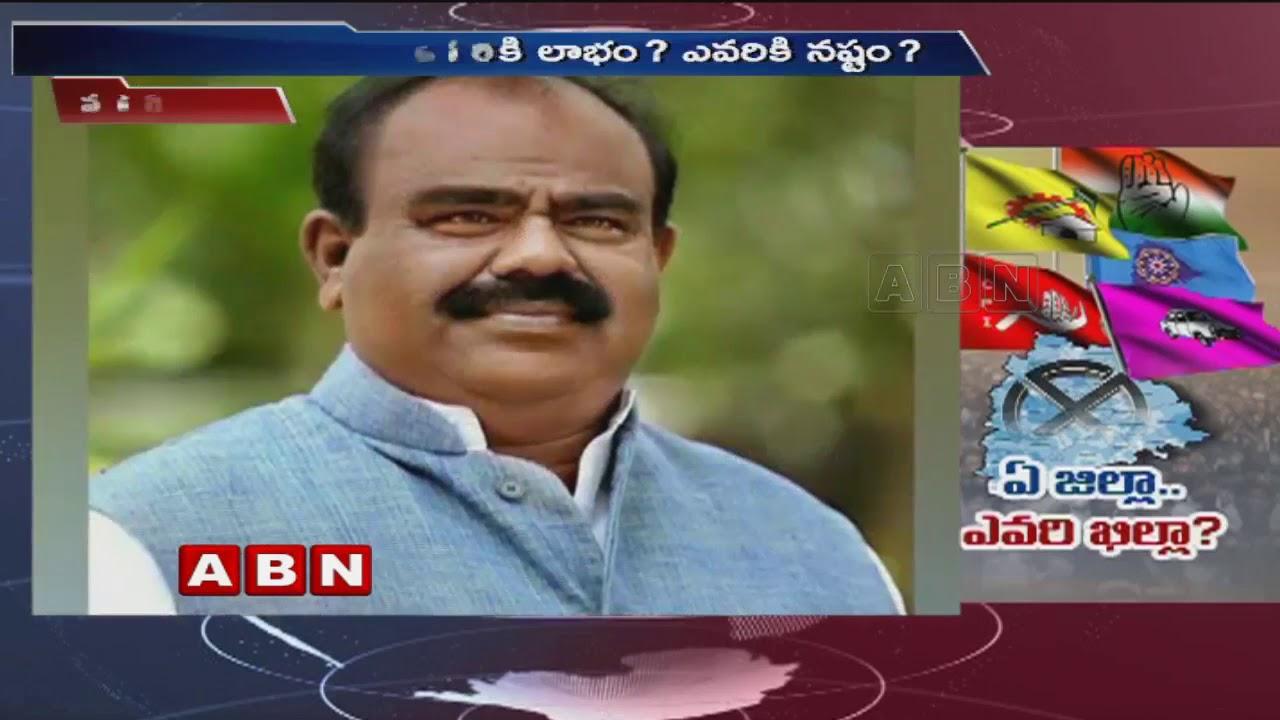telangana-elections-2018-who-will-come-to-power-in-warangal-trs-or-mahakutami-abn-telugu
