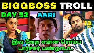 BIGG BOSS 4 TROLL DAY 52 | Bigg Boss Tamil Troll | 25 th NOVEMBER  2020 | RIO SANAM BALA FIGHT TROLL