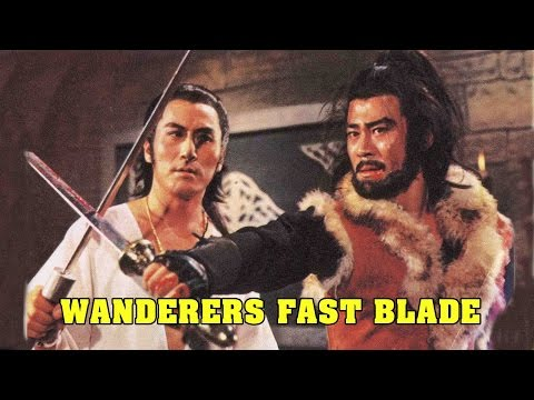 Wu Tang Collection - Wanderers Fast Blade