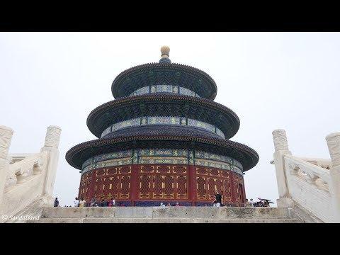 China - Beijing (9) Temple of Heaven