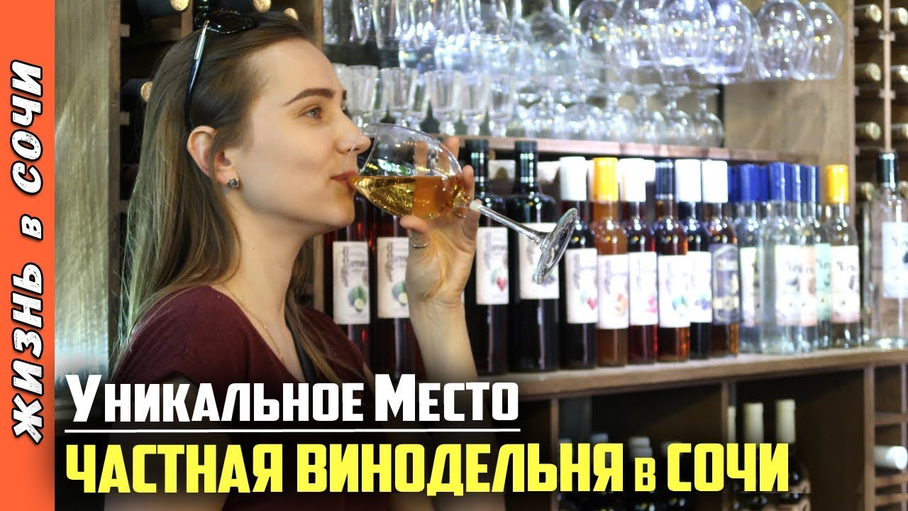 Вин магазин Коктебель Феодосия - YouTube