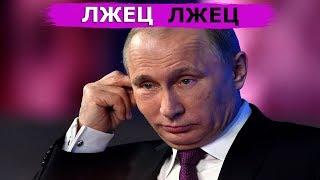 Разоблачение лжи Путина на примере национализма. Leon Kremer #23