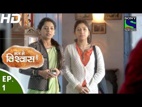 Mann Mein Vishwaas Hai - मन में विश्वास है - Episode 1 - 19th March, 2016 thumbnail
