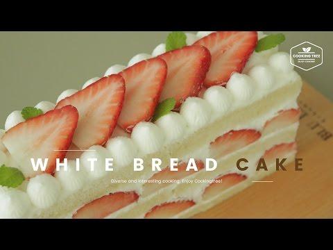 식빵케이크