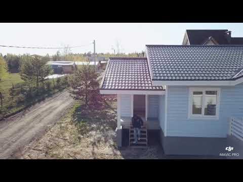 Продается дом с видом на лес!