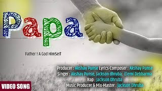 Papa (Song) | Father's Day Special Song 2020