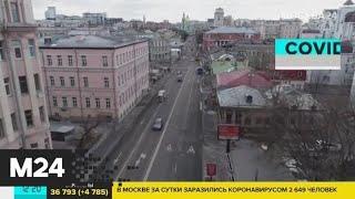Путин поручил кабмину сформировать краткосрочный прогноз заболеваемости коронавирусом - Москва 24