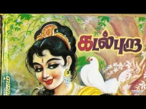 TAMIL BEDTIME STORIES FOR YOUR LITTLE DARLINGS - EPISODE 1