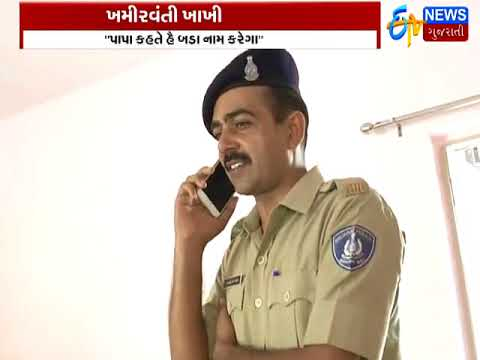 Ahmedabad: The story of a lucky Police-Constable | ETV Gujarati News