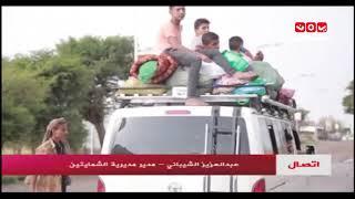 عناصر مسلحة على طريق التربة عدن تعرقل إدخال البضائع الى #تعز | عبدالعزيز الشيباني - يمن شباب