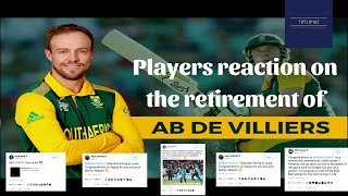 why de villiers retired?