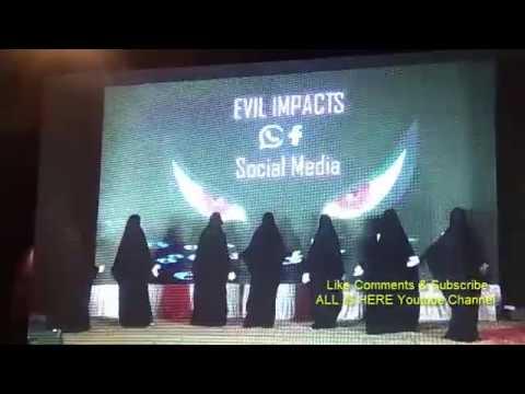 Evil Imapcts Of Social Media Annaul Function 2018 Al Hidaya Public School Mumbra
