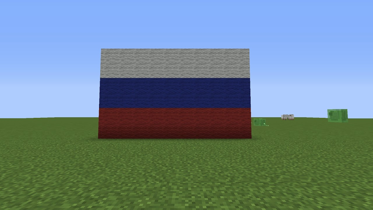цветы, флаг россии в майнкрафт картинки все большей популярностью