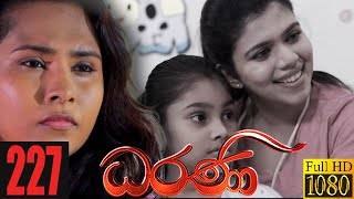 Dharani | Episode 227 29th July 2021 Thumbnail