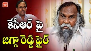 Jagga Reddy Sensational Comments On CM KCR | Telangana Congress | Sangareddy