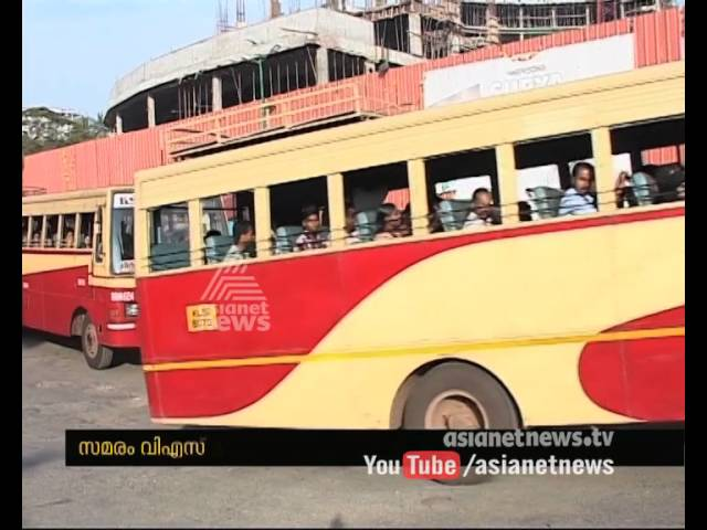 KSRTC M Pannel Starts indefinite hunger strike; VS will inaugurate strike