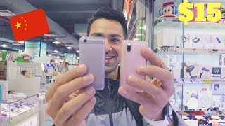 Download Buying a $15 Smartphone in China | Is it Possible? Mp3 and Videos
